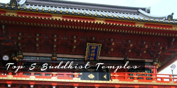 Buddhist Temples in Vancouver BC